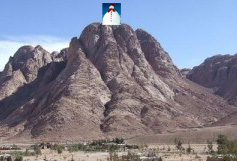 Mount Sinai in winter
